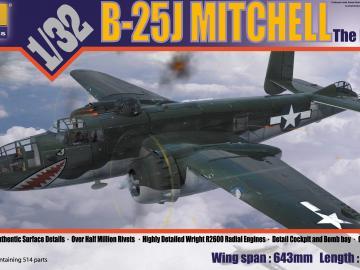 B-25J Mitchell The Bomber