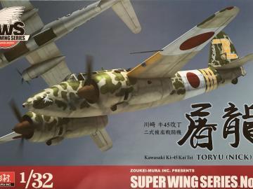 Kawasaki Ki-45 Kai Tei