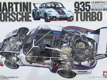 Martini Porsche 935 Turbo 1976