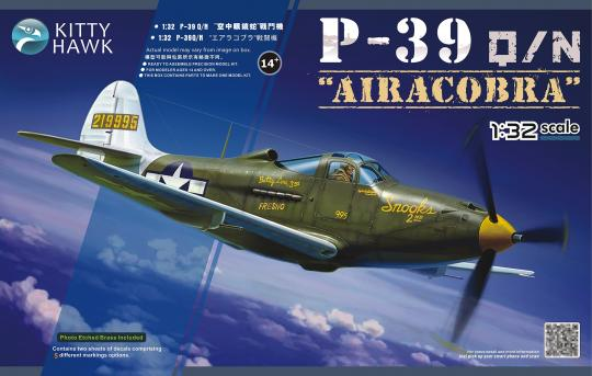 P-39Q/N Airacobra
